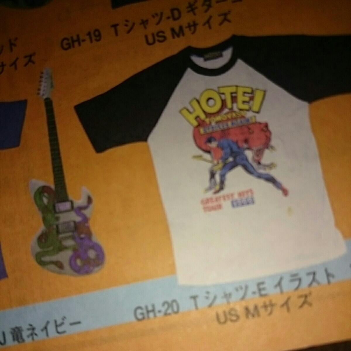 布袋寅泰1999ツアーのイラストTシャツ_画像4