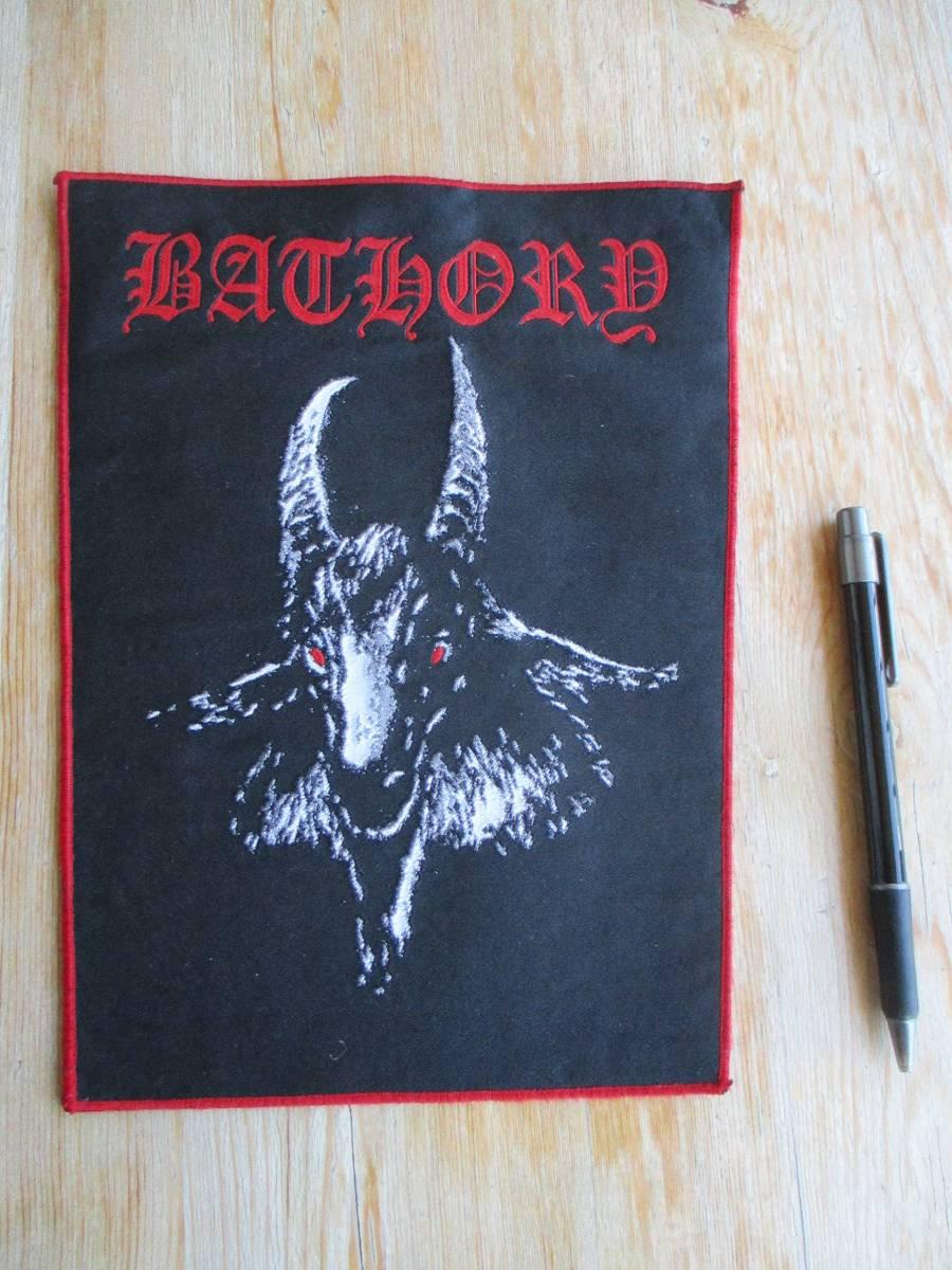 BATHORY 刺繍パッチ 大型 ワッペン バソリー 赤ロゴ / slayer sodom kreator exodus testament venom celtic frost