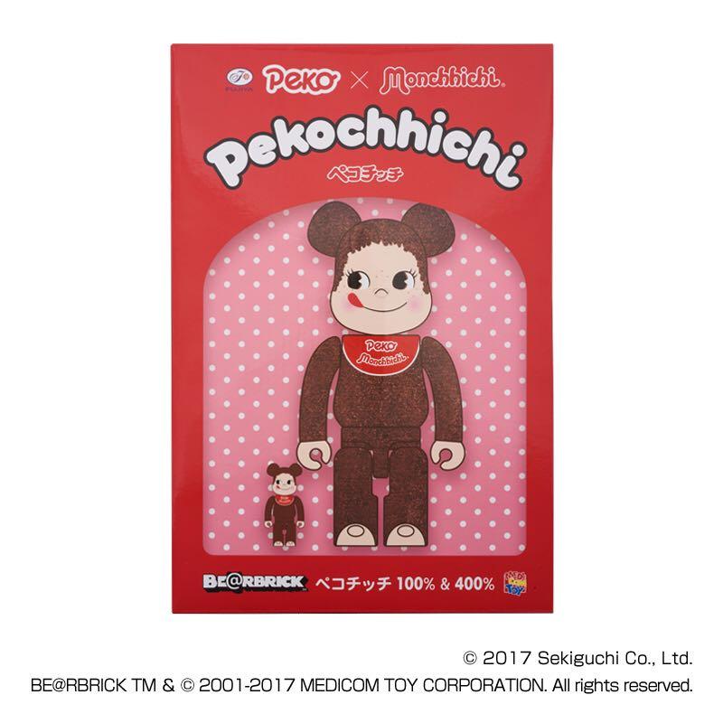 新品未開封 BE@RBRICK ペコチッチ 100%&400%セット ベアブリック ペコちゃん_画像3