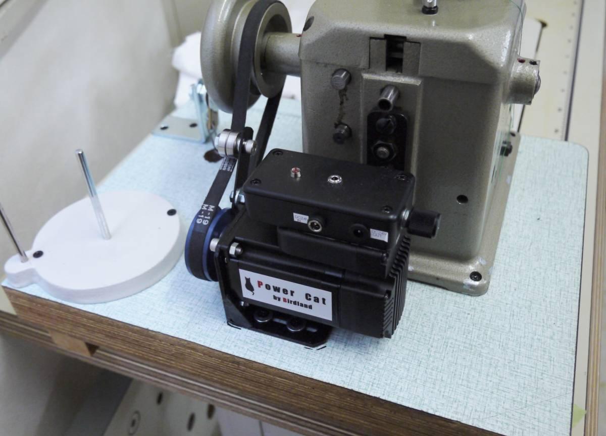 ★強力ミシン用DCモーター パワーキャット 極低速~中速 レザー/厚物ミシンへ [L型アングル付]_取り付け例