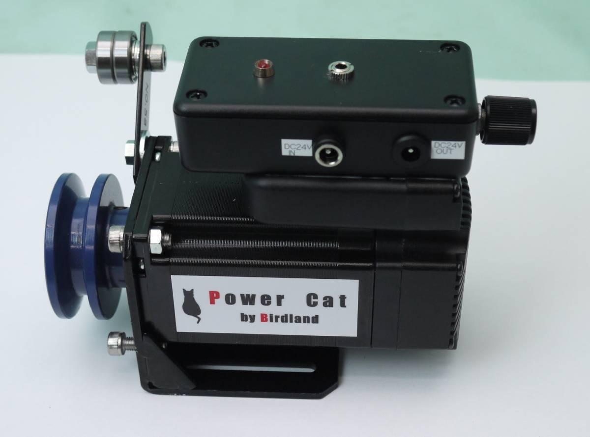 ★強力ミシン用DCモーター パワーキャット 極低速~中速 レザー/厚物ミシンへ [L型アングル付]_画像3