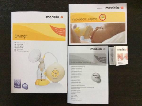 ◆美品◆medela swing 電動さく乳機 メデラ 搾乳機_画像3
