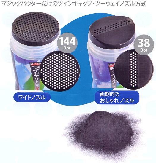 マジックパウダー 50g6個セット 色ナチュラルブラック 自然な黒色 フリカケ増毛 薄毛 円形脱毛 分け目に ピンポイント 広範囲に