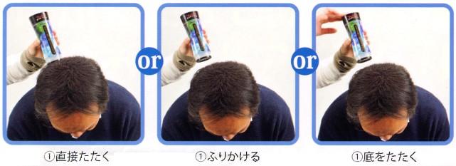 マジックパウダー 50g 6個セット 色ダークブラウン まとめてお得フリカケ増毛 薄毛・円形脱毛・分け目に ピンポイントや広範囲に
