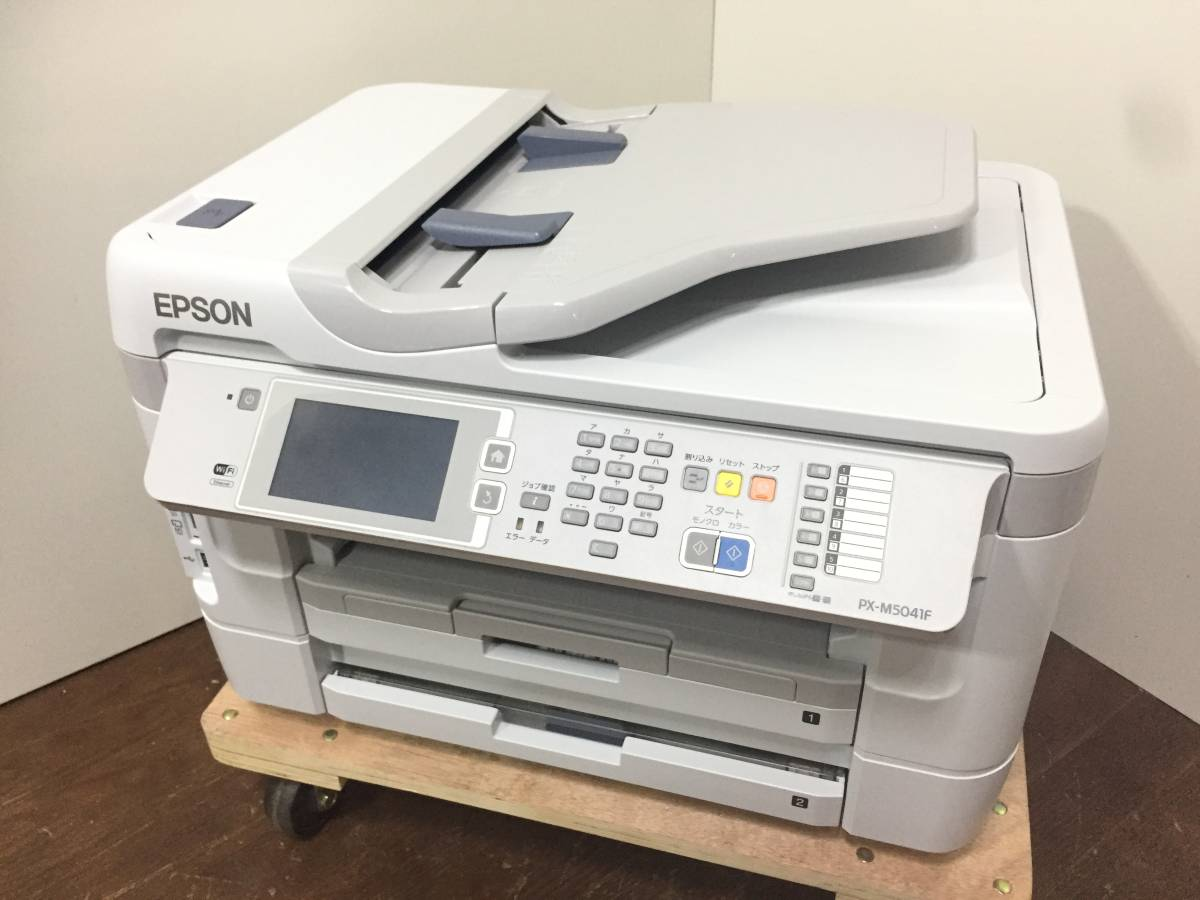 エプソン/ビジネスプリンター/PX-M5041F/2015年製/FAX機能付き/インクジェット
