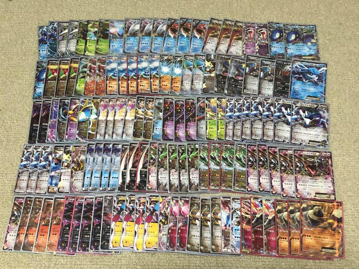 ☆★☆引退☆★☆ ポケモンカード 大量 約5000枚 まとめ売り シェイミ等 EX GX キラカード キラエネ 多数 スリーブのおまけ付き