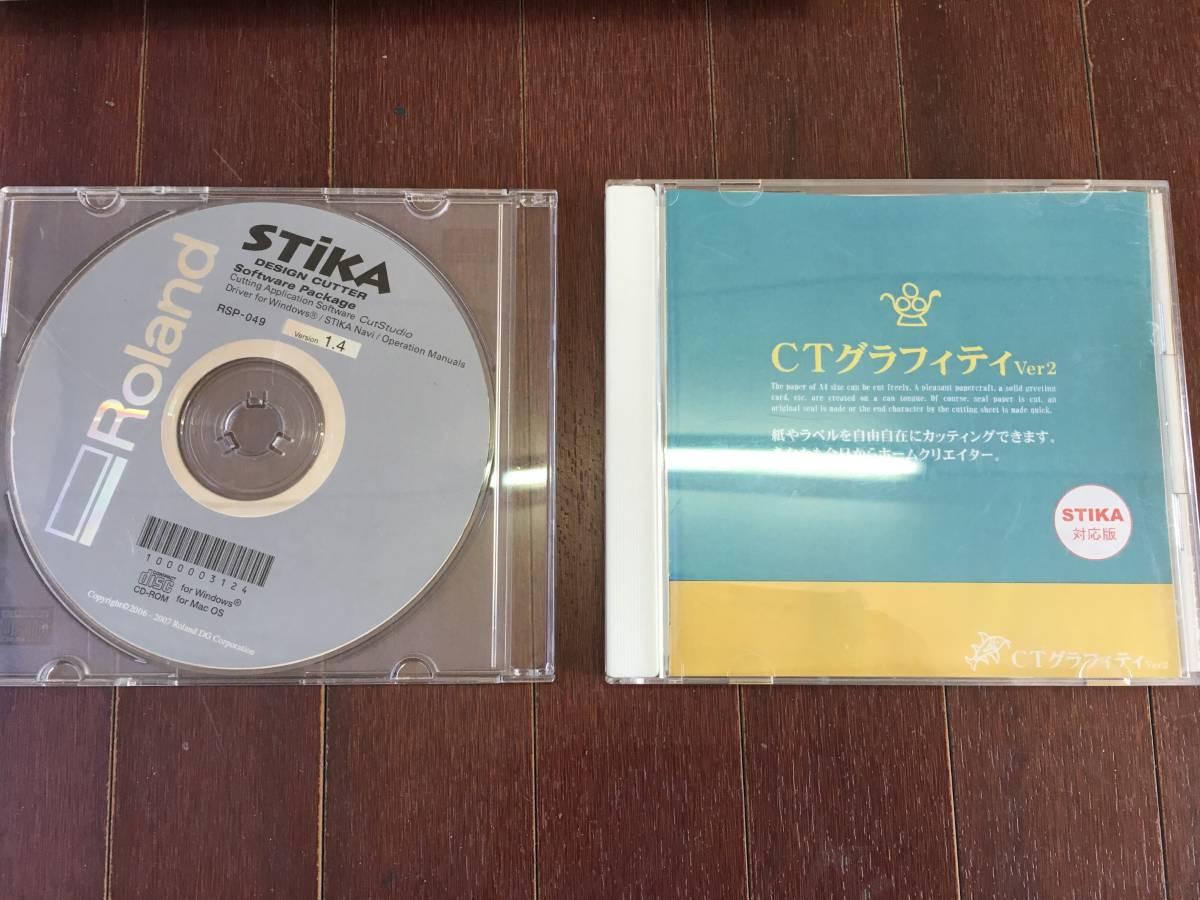 中古 STIKA SV-8L CTグラフィティ付き ローランド ステカ カッティングマシーン シール ステッカー 製作 自作 オリジナル_画像2