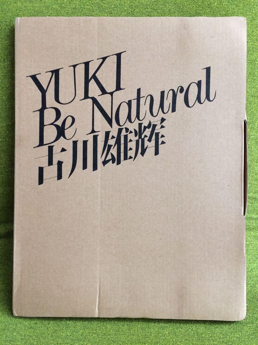 古川雄輝 1st 写真集 Be Natural 中国限定版   開封済 美品
