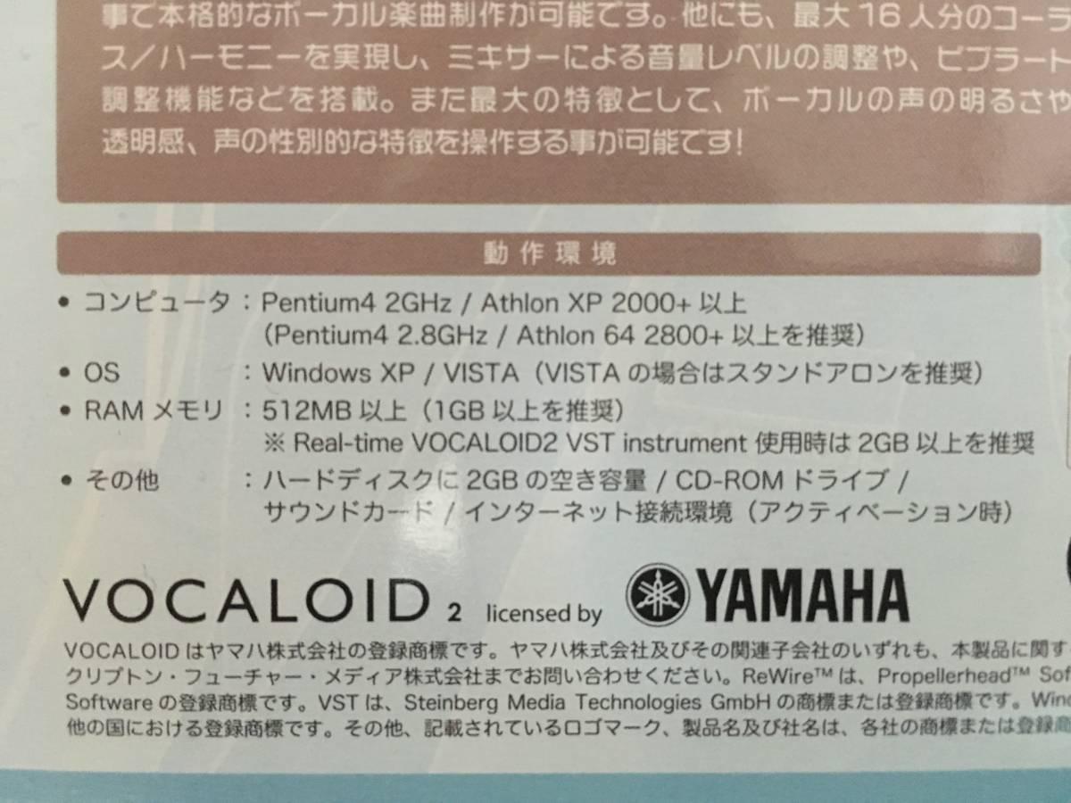 初音ミク 鏡音リン・レン ソフト ボカロ VOCALOID_画像2
