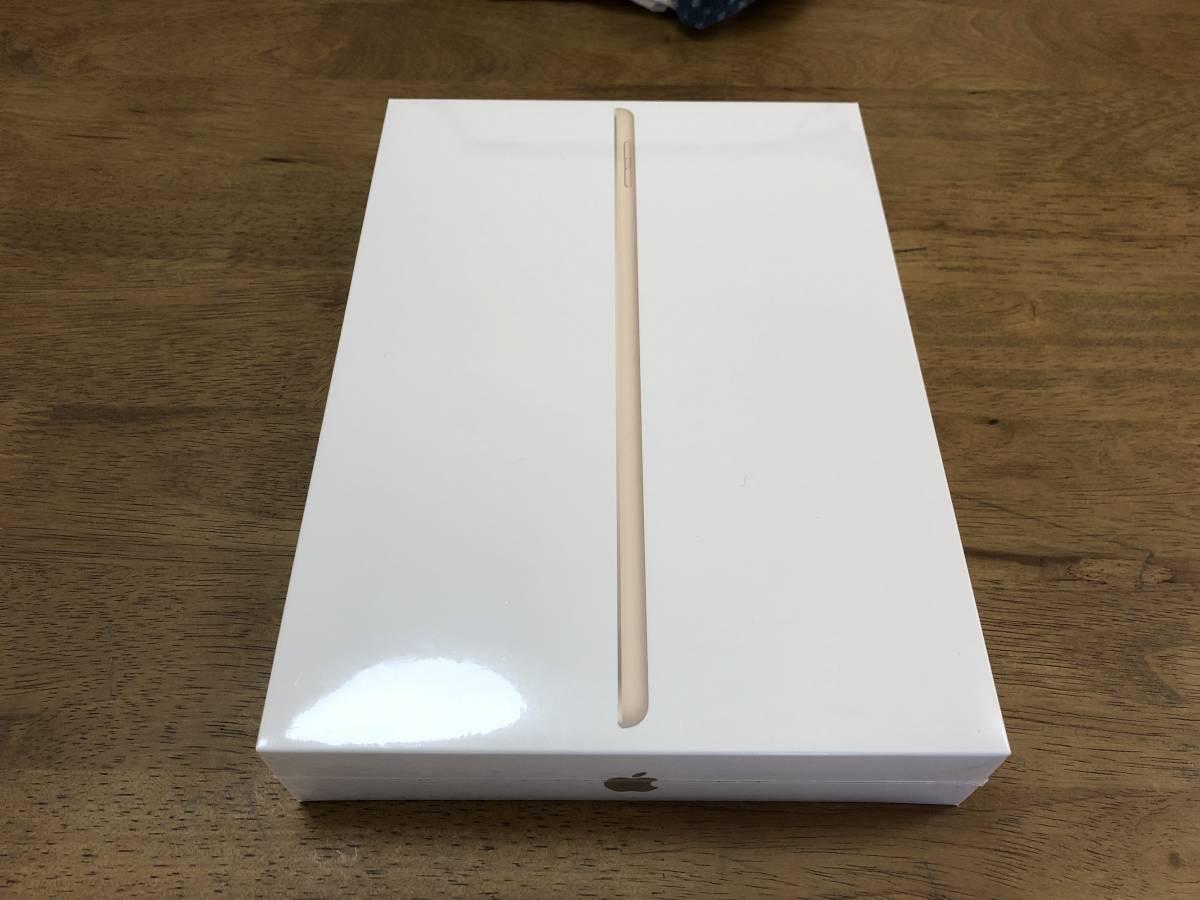 【新品 完全未開封】〇判定 SIMロック解除済 Au 2017 iPad Wi-Fi+Cellular 32G Gold ゴールド SIMフリー 利用制限〇 MPG42J/A