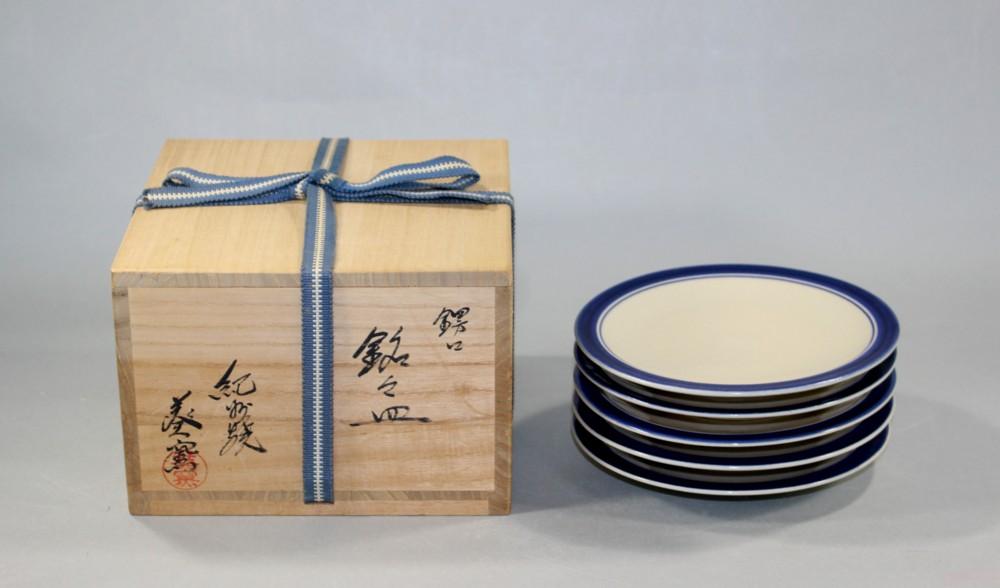 茶道具 銘々皿 紀州焼 葵窯◆創美堂rb20k_画像1