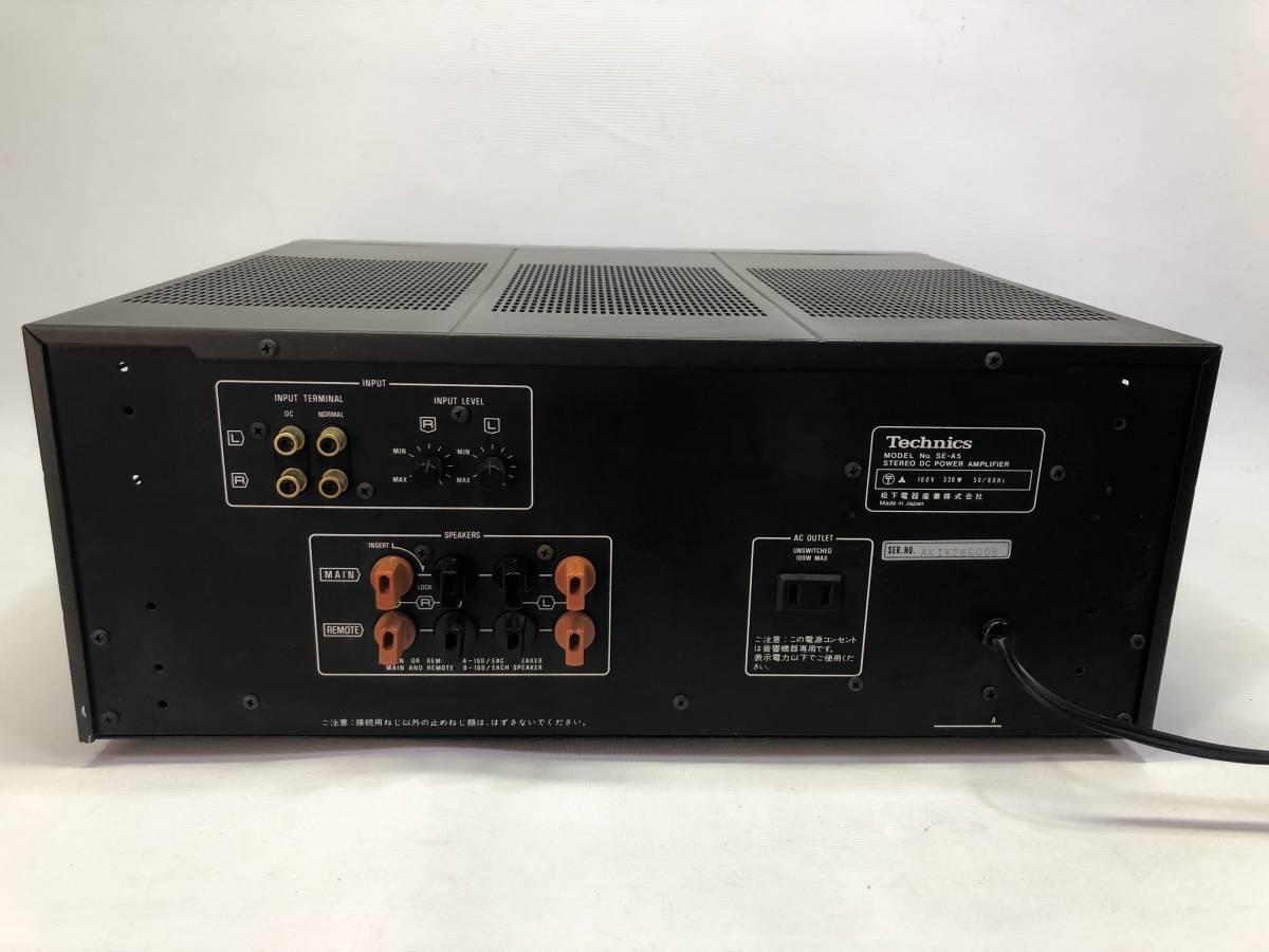 Technics テクニクス SE-A5 ステレオパワーアンプ [120W+120W(8Ω)/ジャンク]_画像5