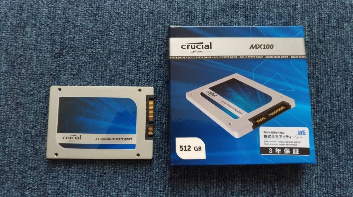 SSD Crucial MX100 512GB MLC CT512MX100SSD1 中古美品 送料無料