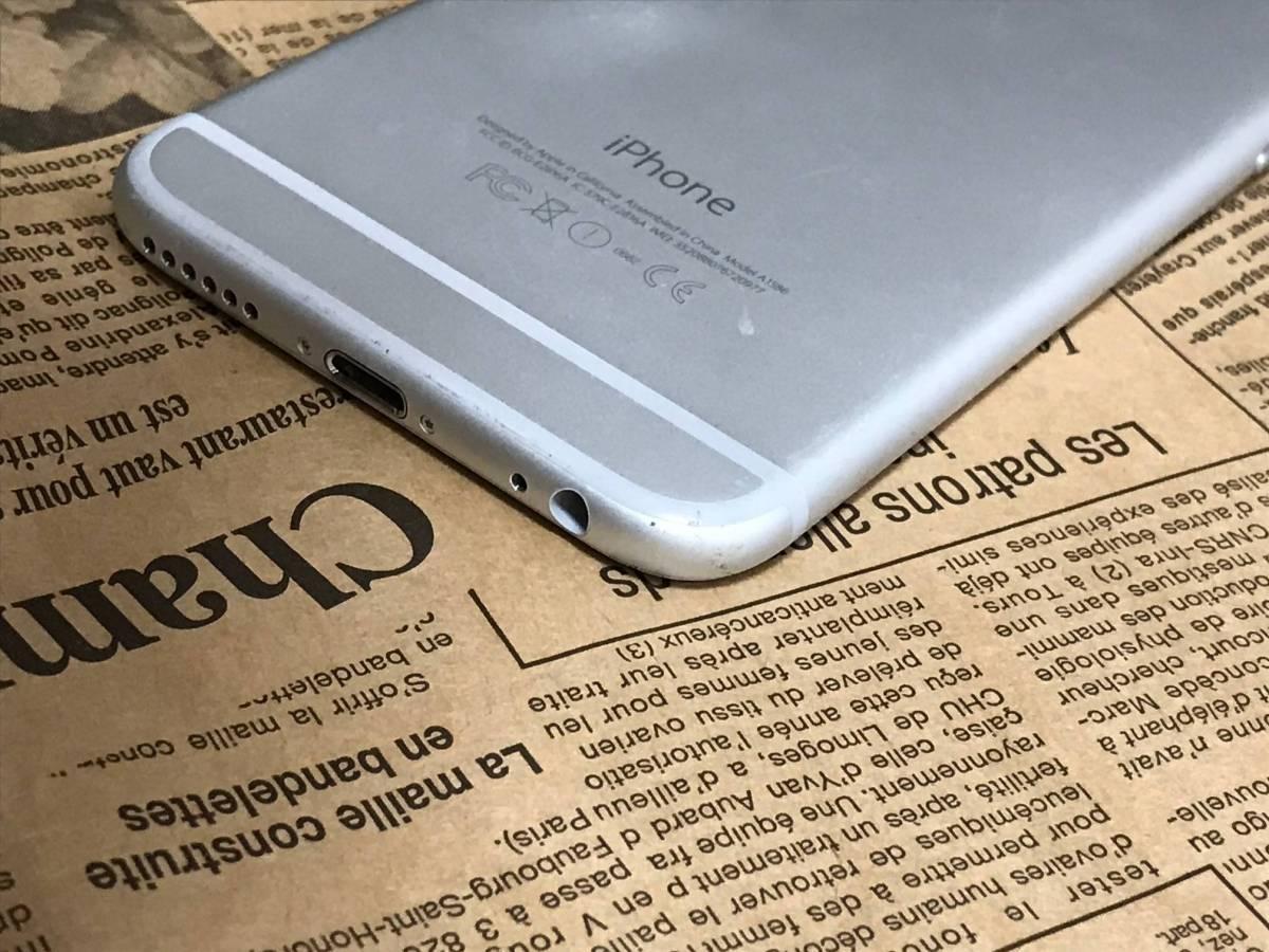 バージョン11.0.3 画面割れ ドコモ iPhone6 16GB シルバー 判定◯ 完済済 管理番号0903_画像6