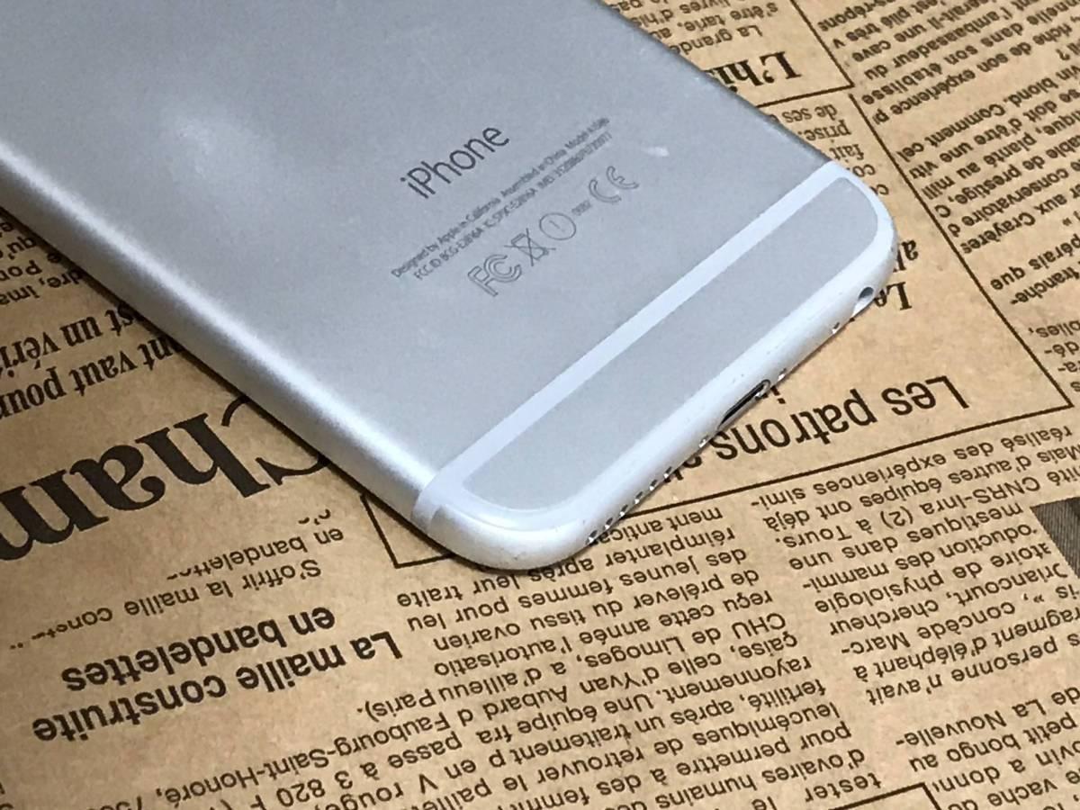 バージョン11.0.3 画面割れ ドコモ iPhone6 16GB シルバー 判定◯ 完済済 管理番号0903_画像7