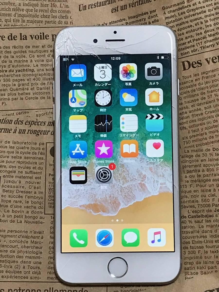 バージョン11.0.3 画面割れ ドコモ iPhone6 16GB シルバー 判定◯ 完済済 管理番号0903