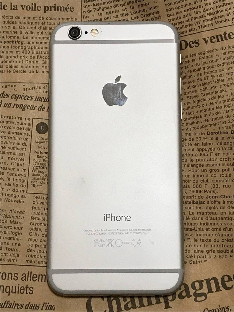 バージョン11.0.3 画面割れ ドコモ iPhone6 16GB シルバー 判定◯ 完済済 管理番号0903_画像3