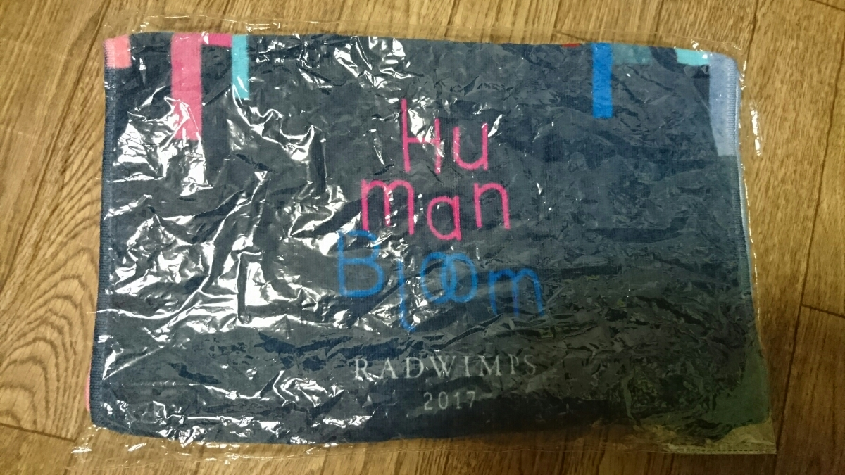 RADWIMPS ラッドウィンプス Human Bloom 限定 2017 未開封 新品 タオル フェイスタオル 君の名は