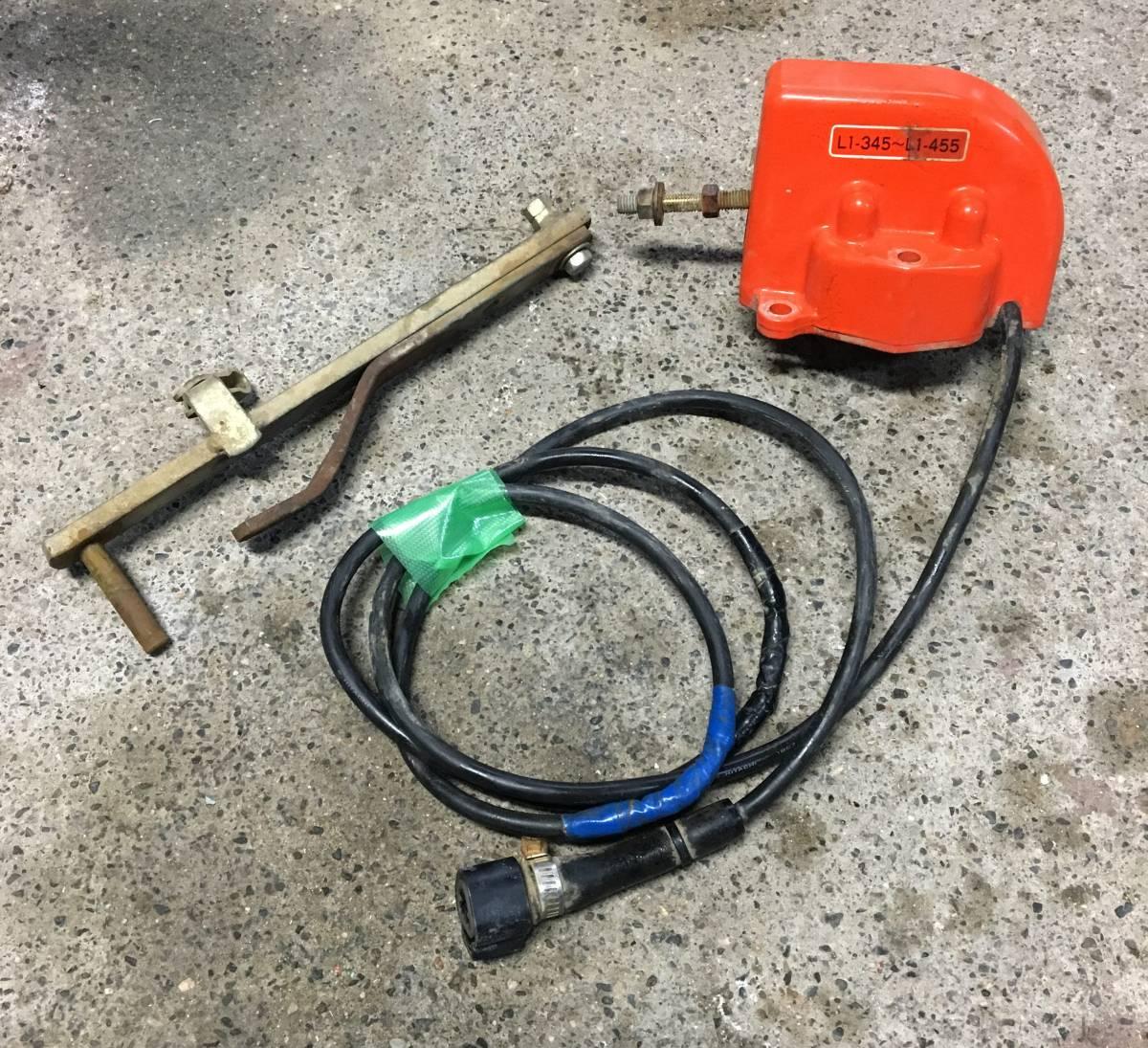 クボタ L1 ハロー 部品 センサー ニプロ HR ジャンク品