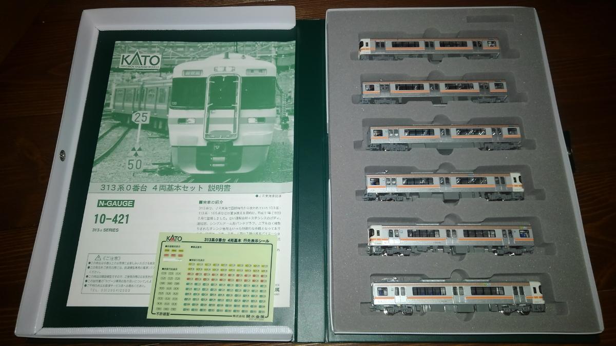 【中古ジャンク】KATO 10-421 313系0番台4両セット+2両増結