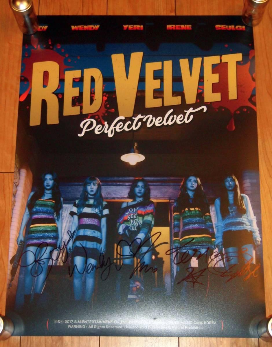 Red Velvet◆貴重!! 韓国2ndアルバム「Perfect Velvet」 店頭用バナー◆直筆サイン