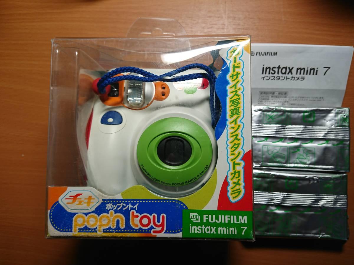古いチェキ cheki ポップントイ pop'n toy instax mini 7 フジフイルム おまけつき 動作確認済み