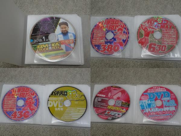 雑誌の付録・パチンコ・パチスロ・DVD60枚・2017年~2018年