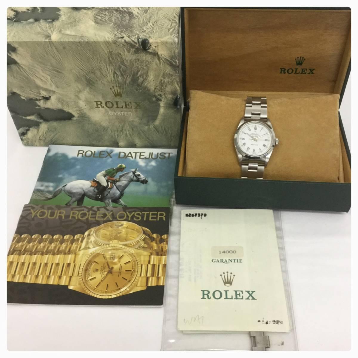 ● ROLEX ロレックス OYSTER PERPETUAL Air-King オイスターパーペチュアル エアキング Ref. 14000 自動巻 腕時計 箱付 動作品