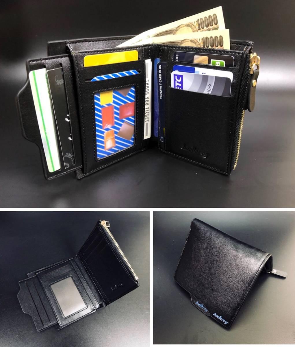 財布 二つ折り財布 コンパクト メンズ お札入れ 小銭入れ カードケース フォトフレーム付き ウォレット 黒色 ブラック_画像4