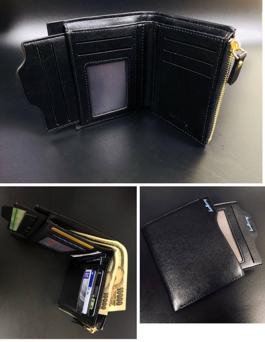 財布 二つ折り財布 コンパクト メンズ お札入れ 小銭入れ カードケース フォトフレーム付き ウォレット 黒色 ブラック_画像3