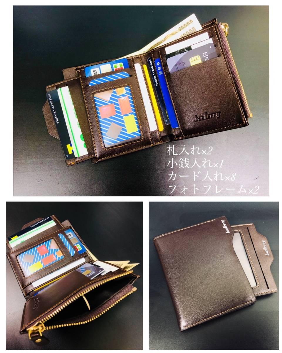 財布 二つ折り財布 コンパクト メンズ お札入れ 小銭入れ カードケース フォトフレーム付き ウォレット 茶色 ブラウン_画像2