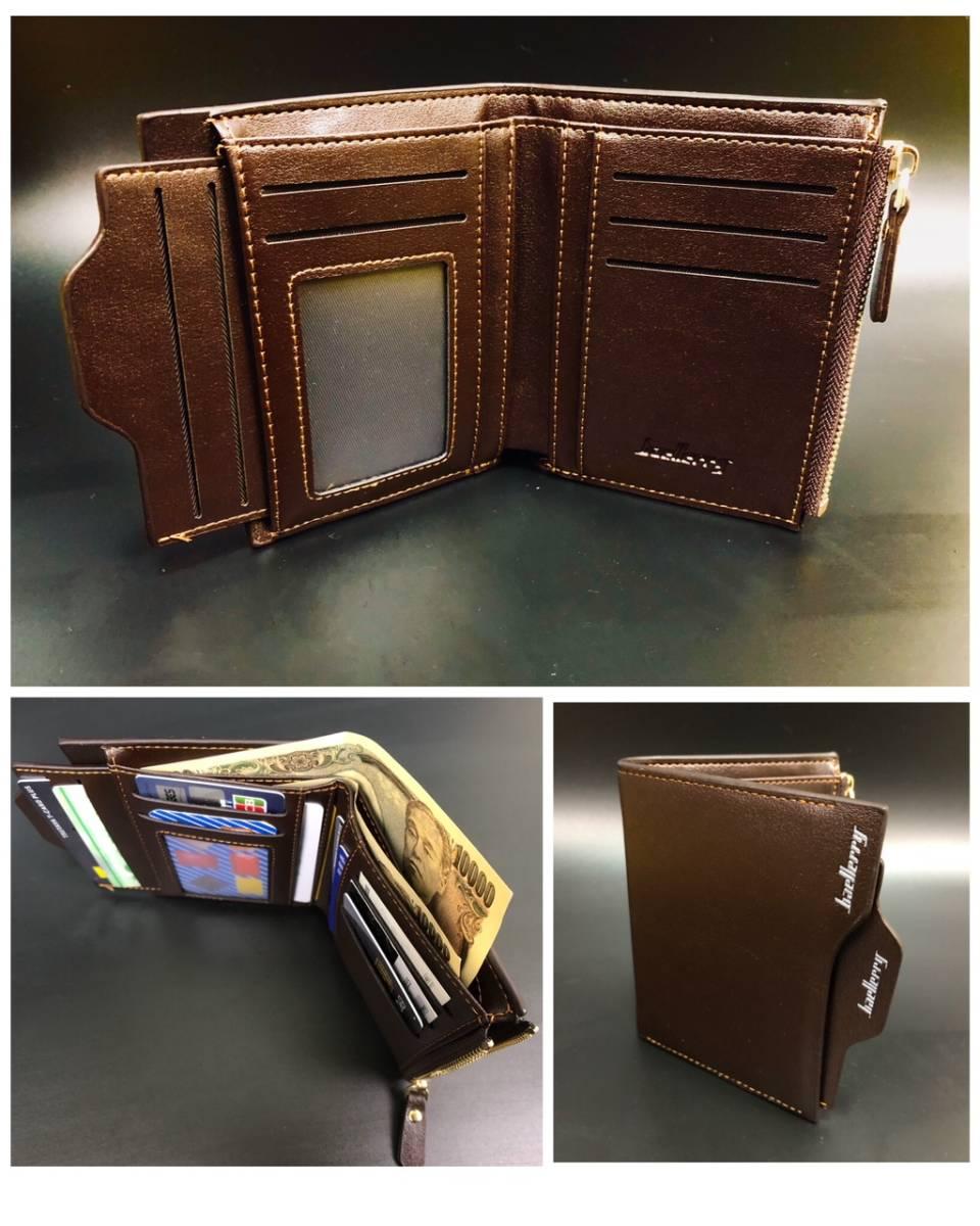 財布 二つ折り財布 コンパクト メンズ お札入れ 小銭入れ カードケース フォトフレーム付き ウォレット 茶色 ブラウン_画像3