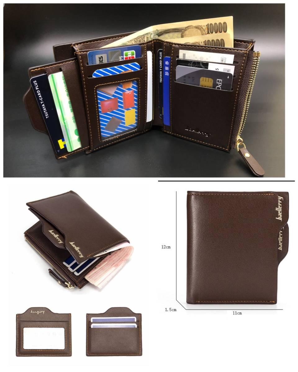 財布 二つ折り財布 コンパクト メンズ お札入れ 小銭入れ カードケース フォトフレーム付き ウォレット 茶色 ブラウン_画像4