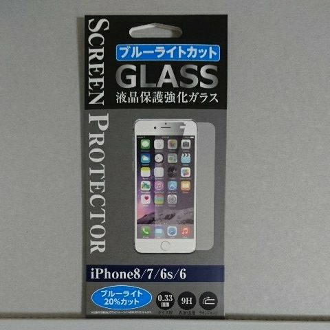 iphone8 , iphone7 , iphone6s , ipohne6用 液晶保護強化ガラス9H ブルーライトカット