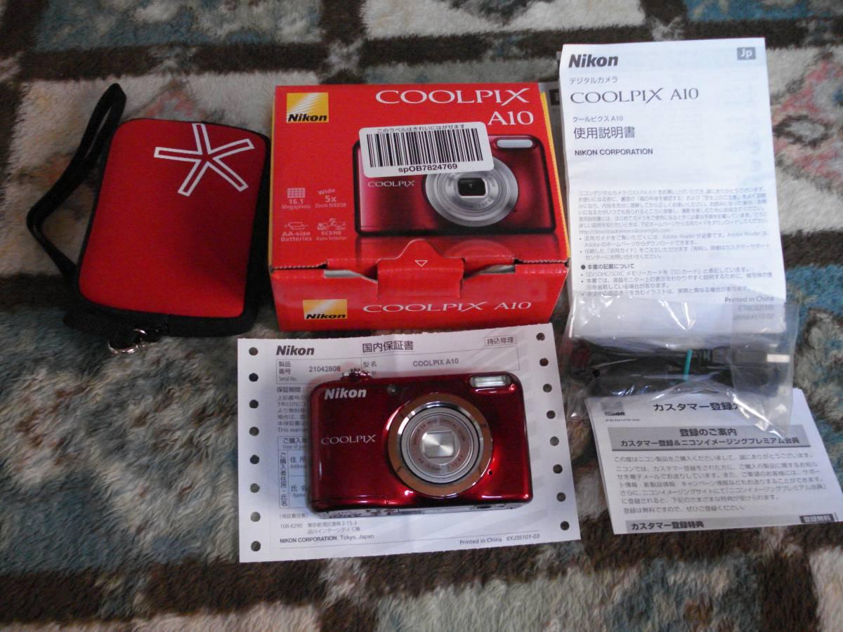 新品未使用 Nikon COOLPIX A10 箱説明書保証書ケース付