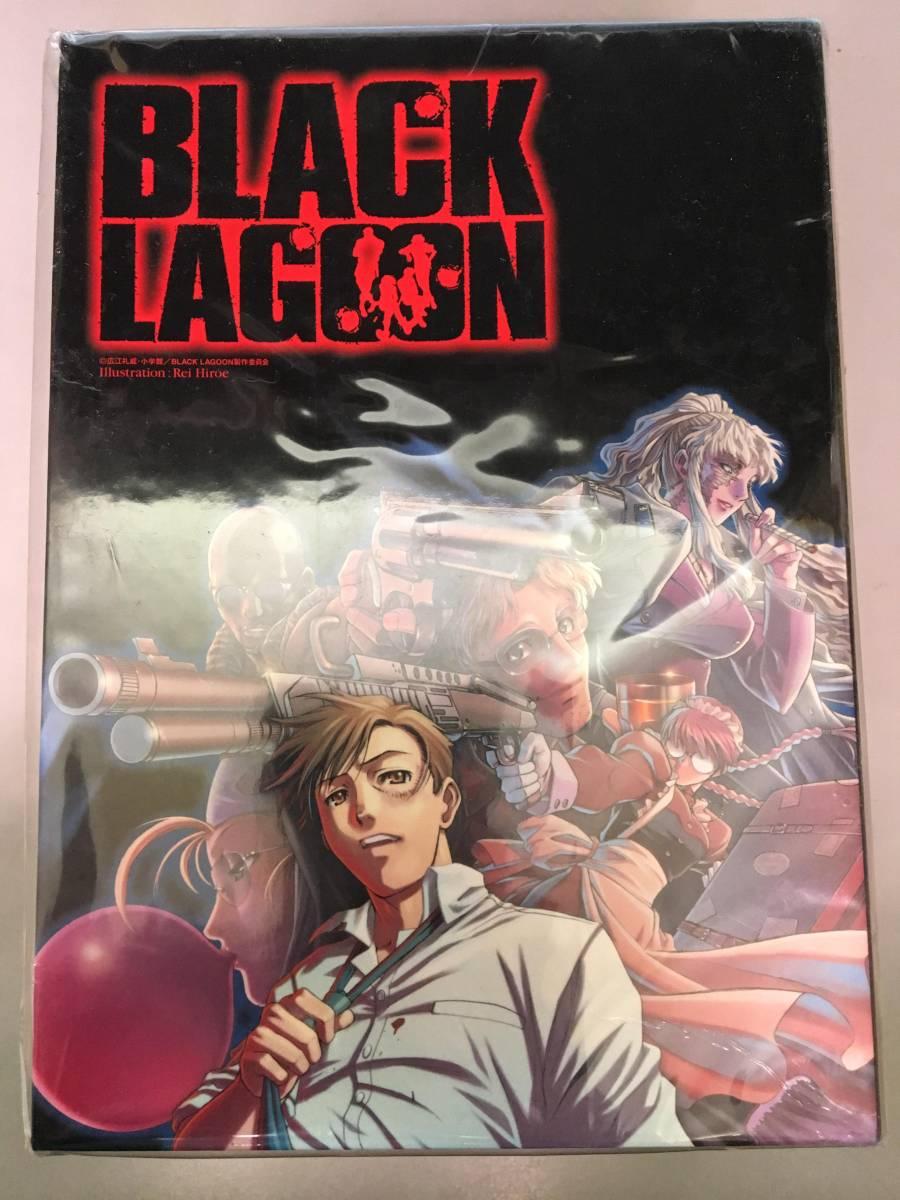 新品未開封★BLACK LAGOON 初回限定版 DVD BOX 001_画像3
