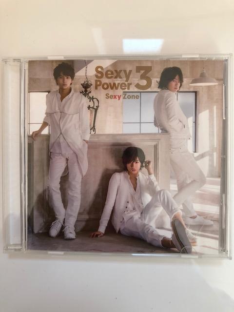 送料無料!SexyZone セクシーゾーン 「Sexy Power3」 アルバム CD 春のコンサートにむけて☆彡