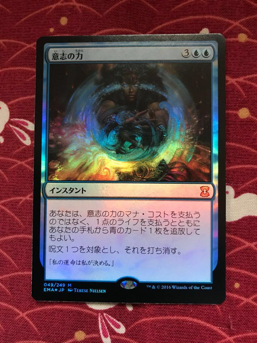 【MTG】意志の力/Force of Will【EMA】 日foil
