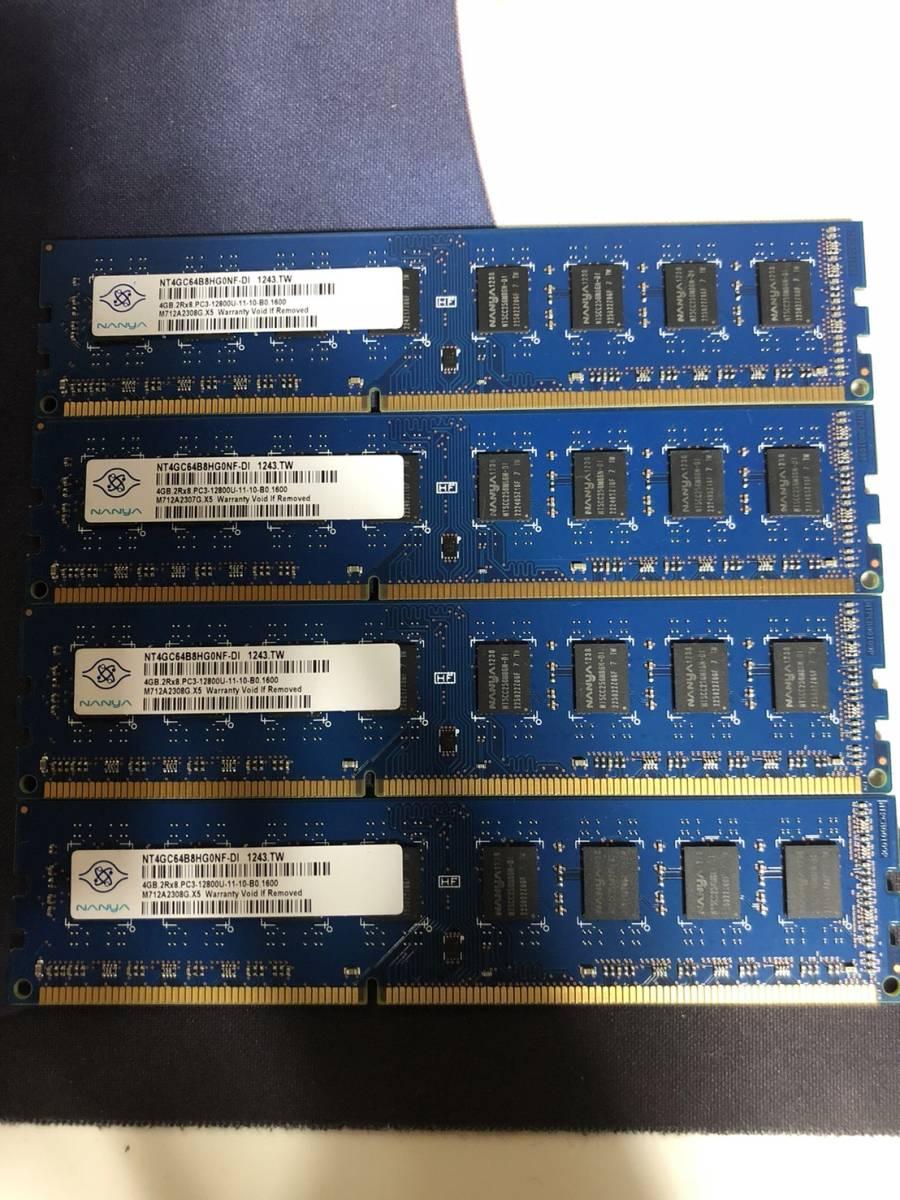 DDR3 (PC3-12800) PCメモリー 4G 4枚 合計16G