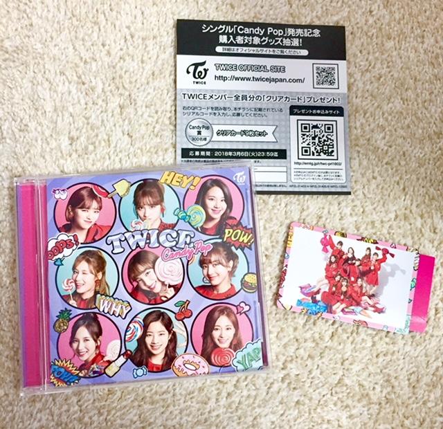 全員バージョントレカ・未使用シリアルナンバーつきTWICE*Candy Pop通常盤CD