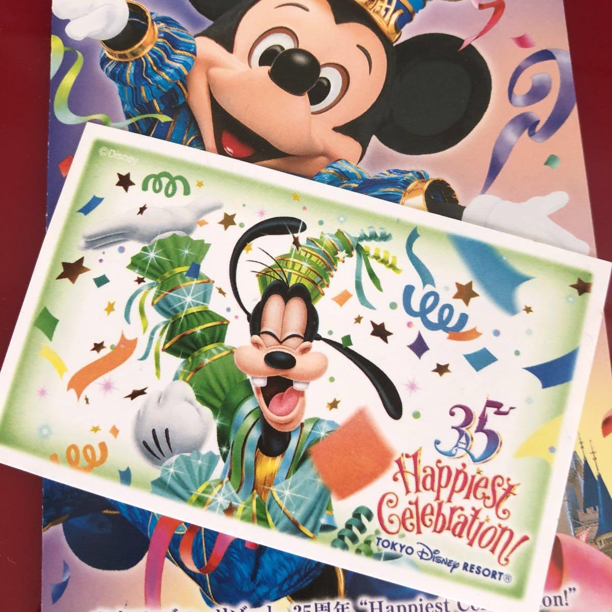 東京ディズニーランド 35周年 スペシャルナイト 4月14日 ディズニーリゾートチケット