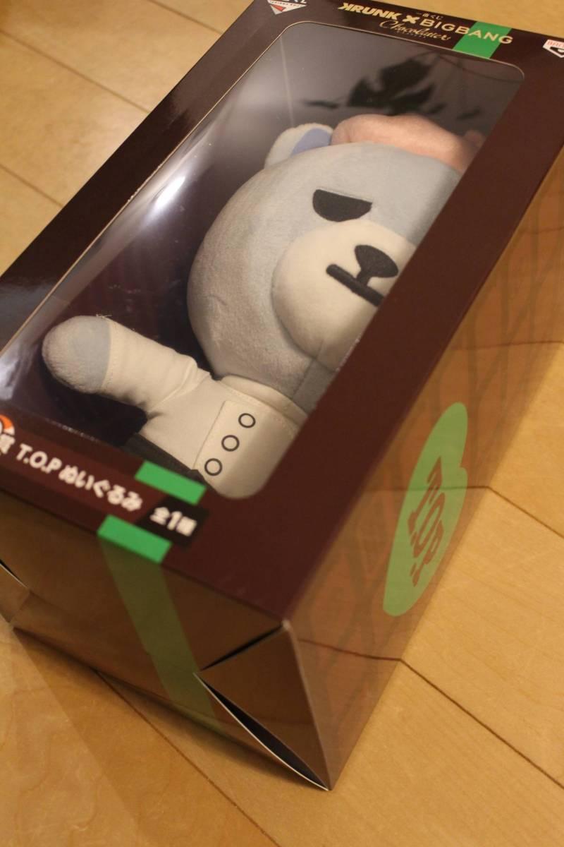 一番くじ C賞 KRUNK×BIGBANG ショコラティエ ぬいぐるみ TOP_画像2