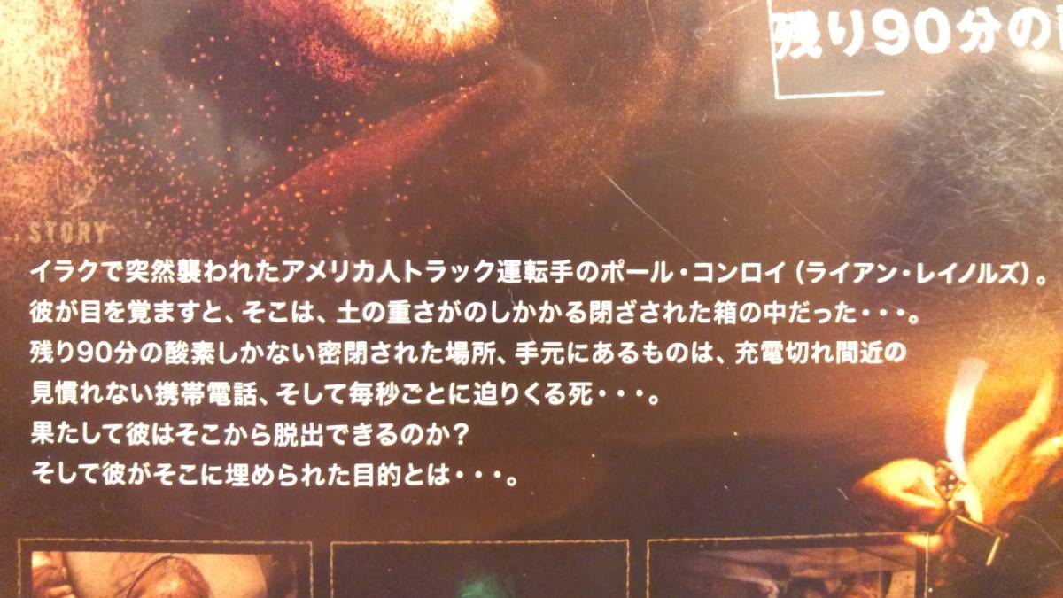 リミット LIMIT 映画 DVD 日本語吹替 脱出_リミット LIMIT 映画 DVD 日本語吹替 脱出