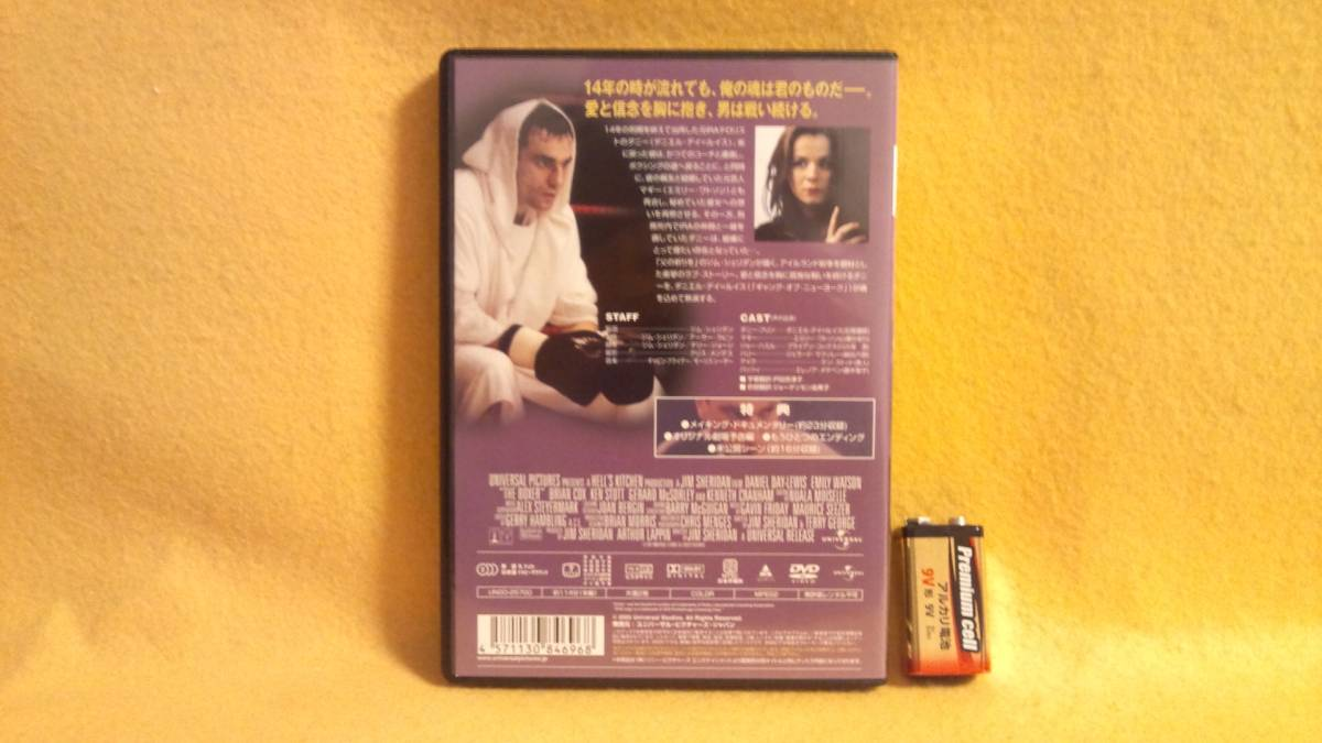 ボクサー THE BOXER 映画 日本語吹替 DVD ダニエル デイ ルイス ボクシング テロリスト IRA アイルランド 紛争_ボクサー THE BOXER 映画 日本語吹替 DVD