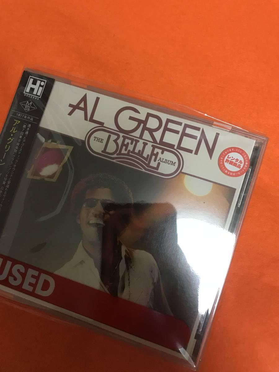 ザ・ベル・アルバム アル・グリーン 形式: CD20180210