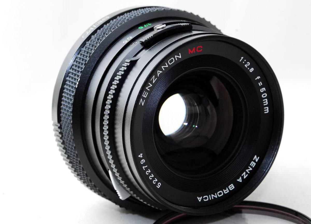 ◆BRONICA ブロニカ ETR SP Zenzanon MC 50mm F2.8 レンズセット◆_画像5