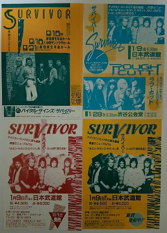 SURVIVOR 来日公演チラシ 1985年 1987年 サバイバー ジミ・ジェイミソン フライヤー4枚
