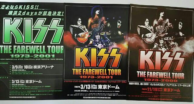 KISS 来日公演チラシ 2000年 2001年 キッス フライヤー3枚 ジーン・シモンズ ポール・スタンレー Gene Simmons Paul Stanley