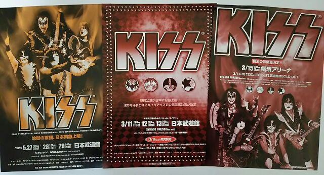 KISS 来日公演チラシ 2003年 2004年 キッス フライヤー3枚 ジーン・シモンズ ポール・スタンレー Gene Simmons Paul Stanley