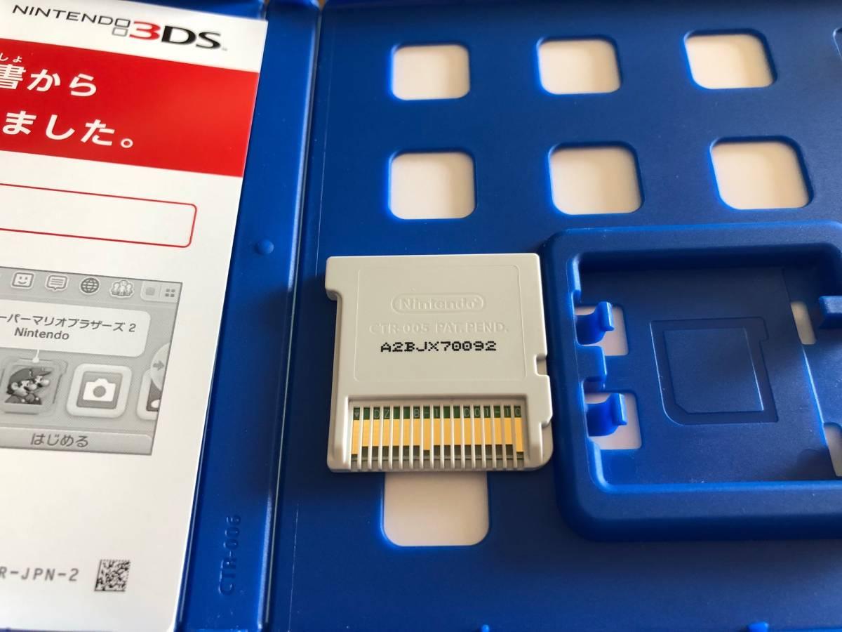 3DS ポケットモンスター ウルトラムーン_画像3